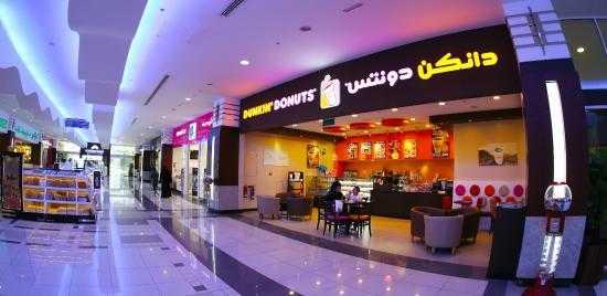 RAK Palace Shopping Mall