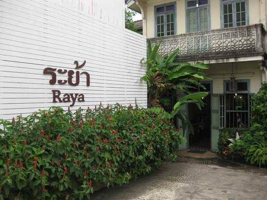 Corner Cafe Raya