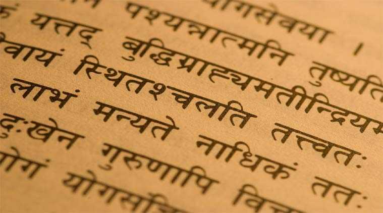oldest languages in the world, sanskrit