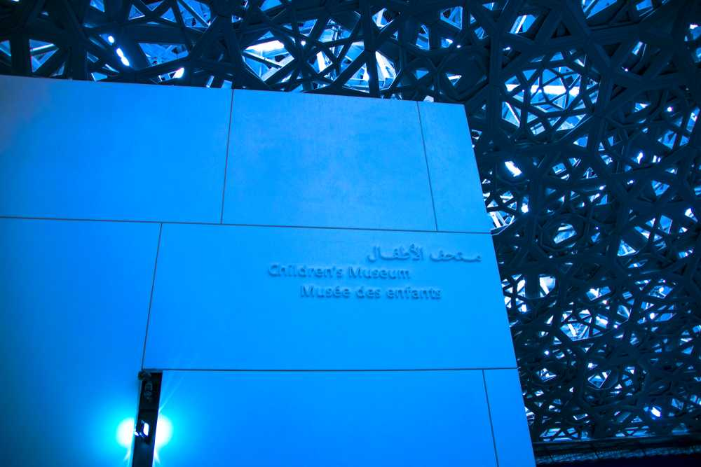 Childrens Museum, Louvre Abu Dhabi
