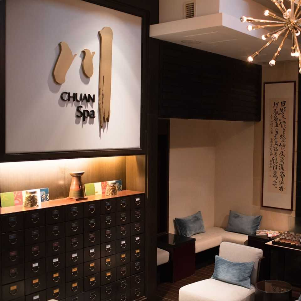 Chuan Spa, Cordis Hotel, Hong Kong