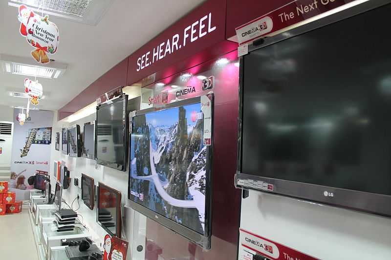 Star Zone Mall, Malls in Nashik.