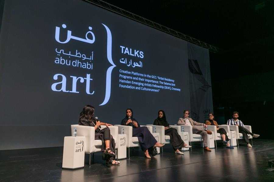 Site of the Abu Dhabi Art since 2011