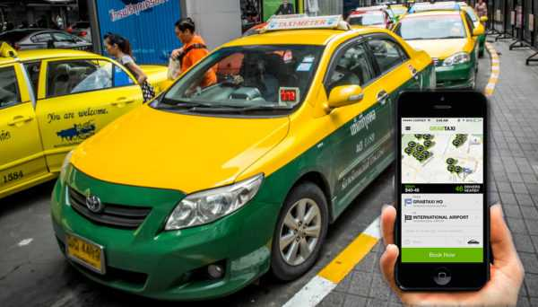 App operated Cab services