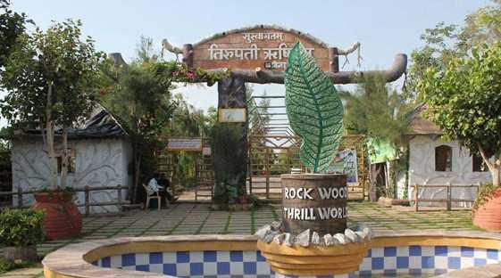 Tirupati Rushivan Adventure Park, Picnic spots near Ahmedabad