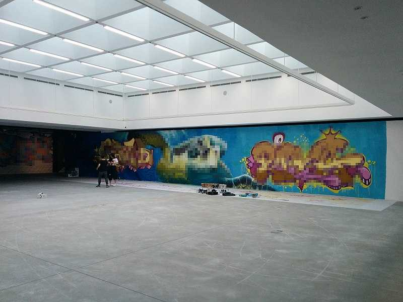 Hanoi Contemporary Arts Centre