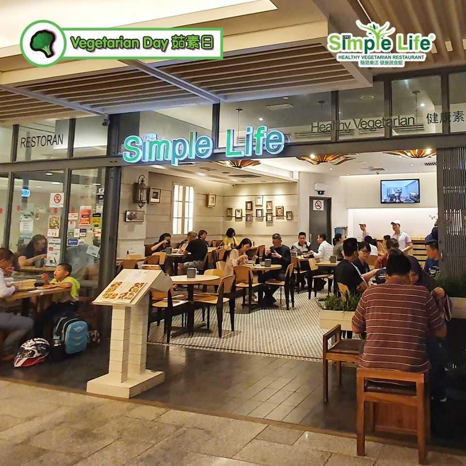 Simple Life Healthy Vegetarian Restaurant, Burger