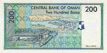 Omani Baisa