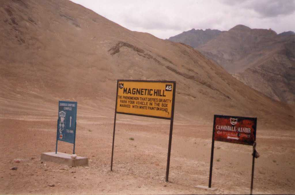 Magnetic Hills In Ladakh