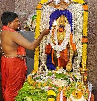 Abhaya Anjaneya Temple