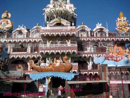 essay on vaishno devi temple