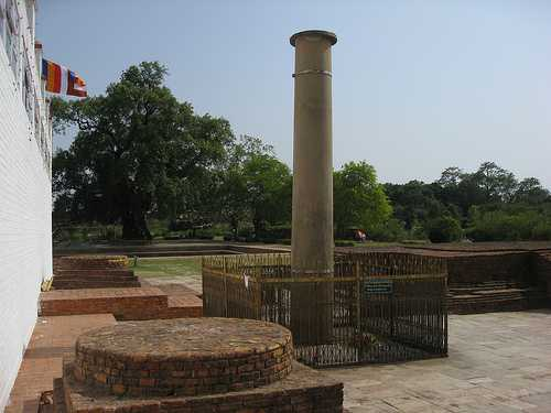 Image result for ashoka pillar in lumbini